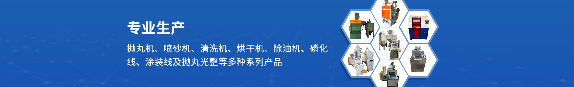 http://www.jiuwangjixie.cn/data/images/slide/20190712151652_623.jpg